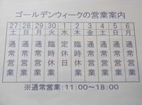 CIMG0344.JPG