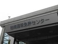 CIMG0638.JPG