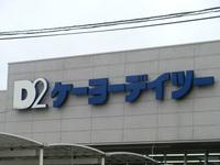 CIMG1826.JPG