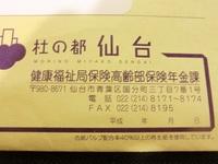 CIMG3059.JPG