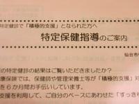 CIMG3062.JPG