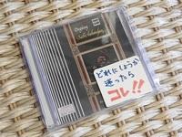 DSCN0256.JPG