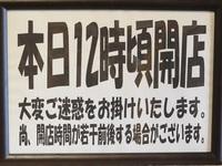DSCN2472.JPG