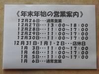 DSCN6862.JPG
