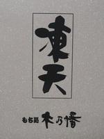DSCN9860.JPG