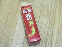 DSCN9887.JPG