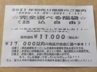 IMG_20201224_112817.jpg