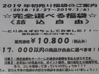 RSCN1518.JPG