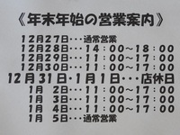RSCN1559.JPG